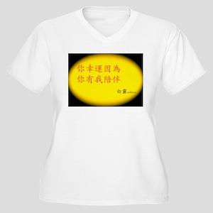 Bai Ling Women's Plus Size V-Neck T-Shirt