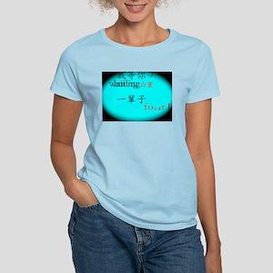 Bai Ling Women's Light T-Shirt