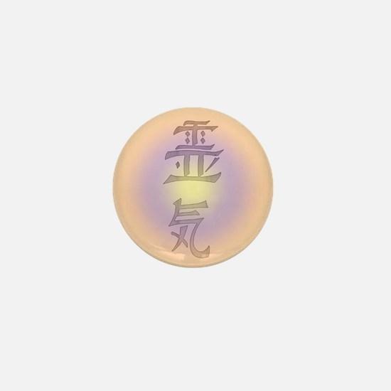 Reiki Pastel Glo Mini Button