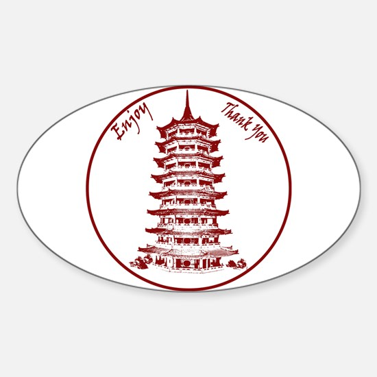 Chinese Takeout Box Sticker (Oval)