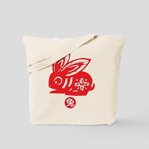 Year of Rabbit Tote Bag