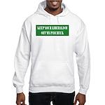 Liberalism Off My Paycheck Hooded Sweatshirt