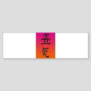 Reiki Sticker (Bumper)