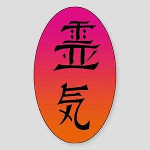 Reiki Sticker (Oval)