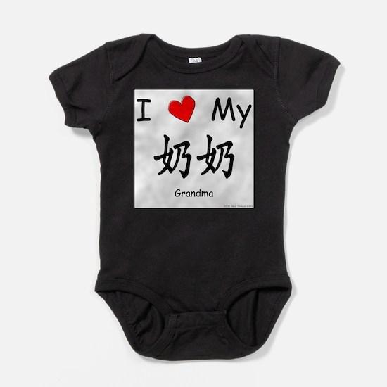 I Love My Nai Nai (Pat. Grandma) Infant Creeper Bo