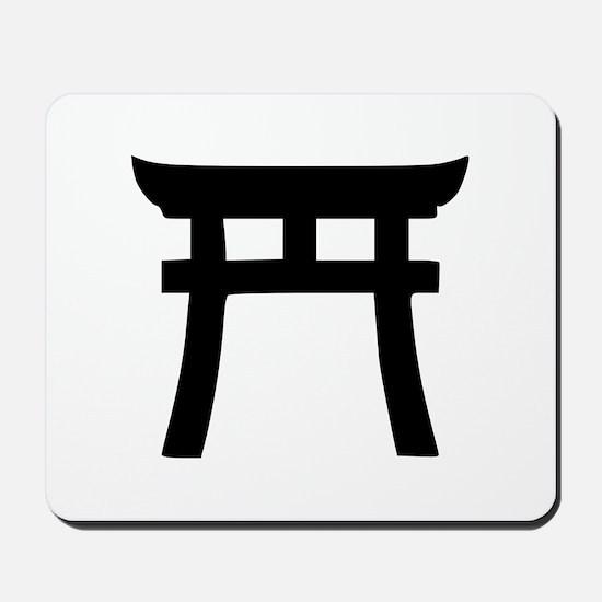 Shinto Mousepad