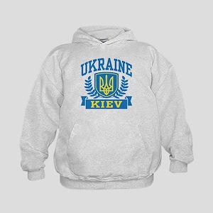 Ukraine Kiev Kids Hoodie
