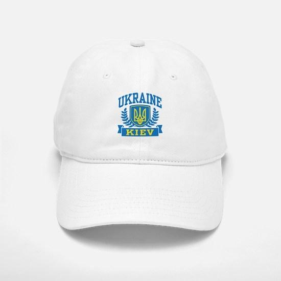 Ukraine Kiev Baseball Baseball Cap
