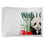 Heart a Book - Panda Pillow Sham