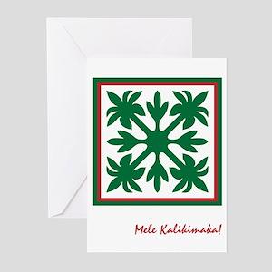 Hawaiian Quilt Mele Kalikimaka Cards (Pk of 20)
