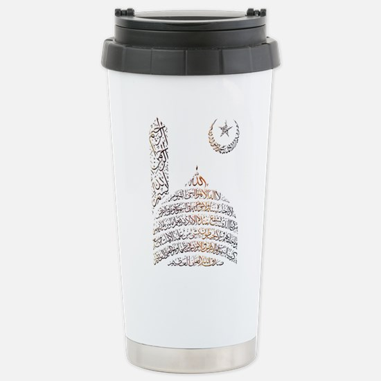 Koran Travel Mug