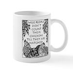 Patient People Mug