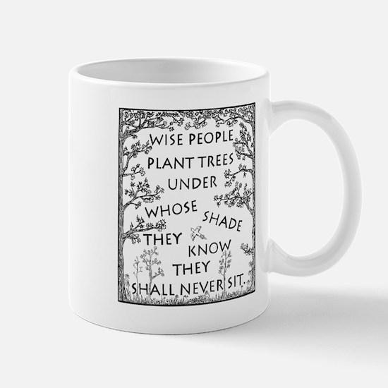 Selfless People Mug