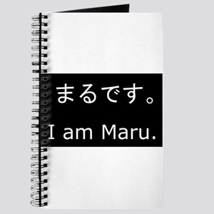 I am Maru. Journal