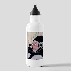 In the role of Kato Masakiyo Stainless Water Bottl