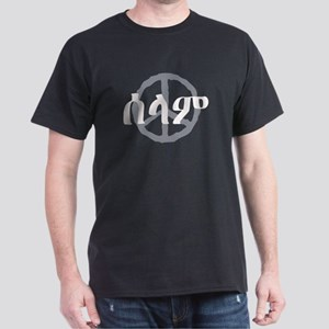 PEACE -- Amharic  Dark T-Shirt