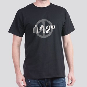 PEACE -- Amharic  Dark T-Shirt