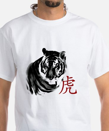 Year of Tiger White T-Shirt