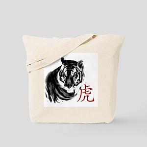 Year of Tiger Tote Bag