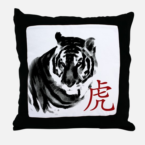 Year of Tiger Throw Pillow