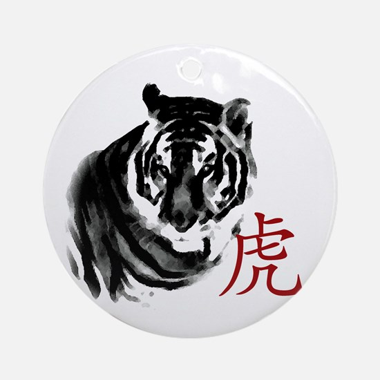 Year of Tiger Ornament (Round)