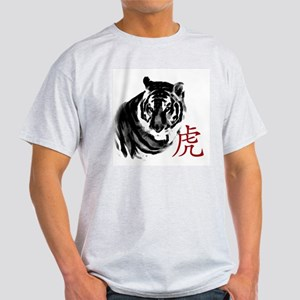 Year of Tiger Light T-Shirt