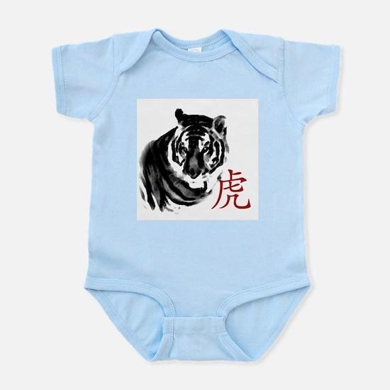 Year of Tiger Infant Bodysuit