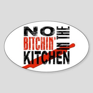 NOBITCHIN Sticker