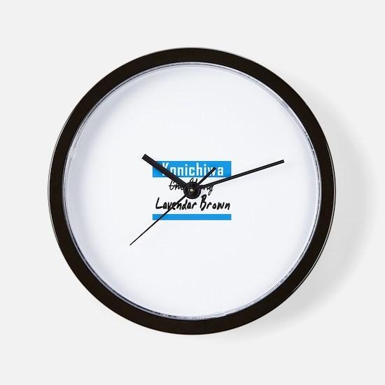 Unique Cho Wall Clock