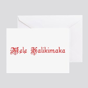 Afrikaans christmas greeting cards cafepress hawaiian merry christmas greeting card m4hsunfo Images