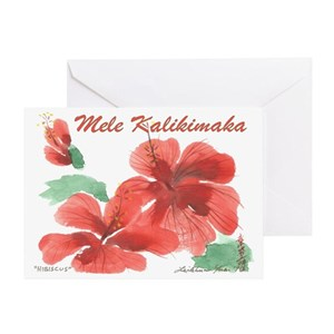 Hawaiian christmas greeting cards cafepress m4hsunfo
