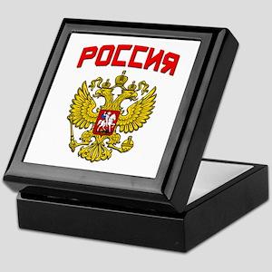 Russia Crest Keepsake Box