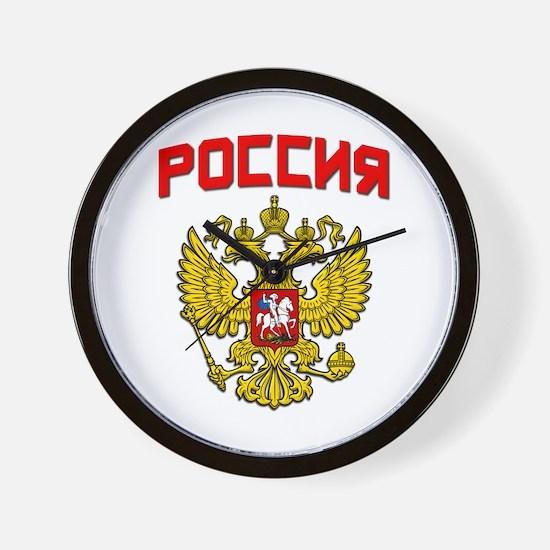 Russia Crest Wall Clock