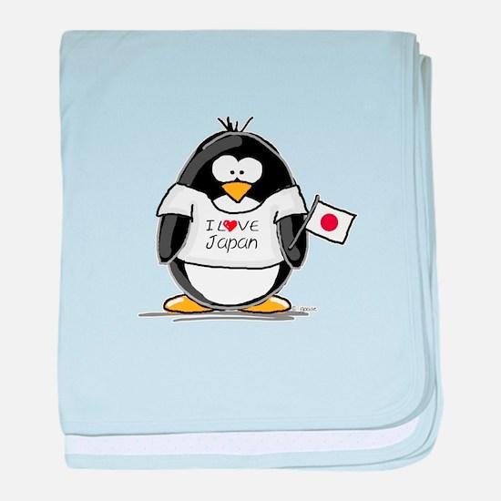 Japan Penguin baby blanket