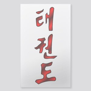 Korean Tae Kwon Do Sticker (Rectangle)