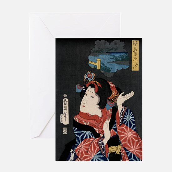 The young maiden Oshichi Greeting Card