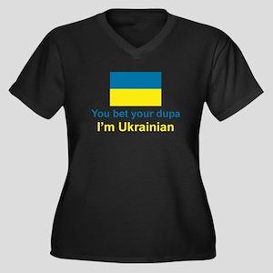 Ukrainian Dupa Women's Plus Size V-Neck Dark T-Shi