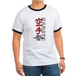First karate lesson is free Ringer T