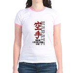 First karate lesson is free Jr. Ringer T-Shirt