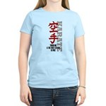 First karate lesson is free Women's Light T-Shirt