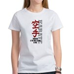 First karate lesson is free Women's T-Shirt