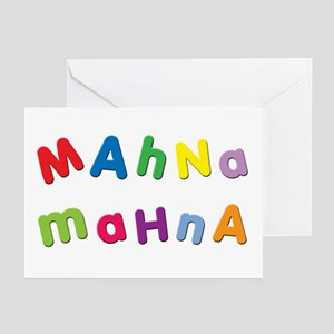 Mahna Mahna Greeting Cards (Pk of 10)