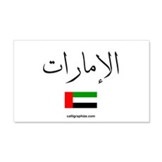 United Arab Emirates Flag Arabic Sticker (Rectangu