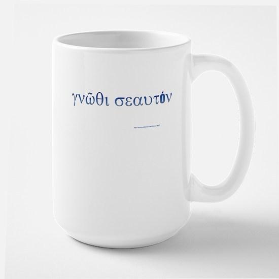 Know Thyself Large Mug