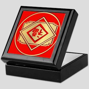 Lucky Chinese Symbol Keepsake Box