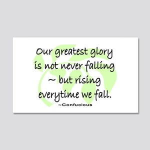 OUR GREATEST GLORY.. 20x12 Wall Peel