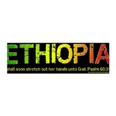 Ethiopia shall soon stretch.. 36x11 Wall Peel