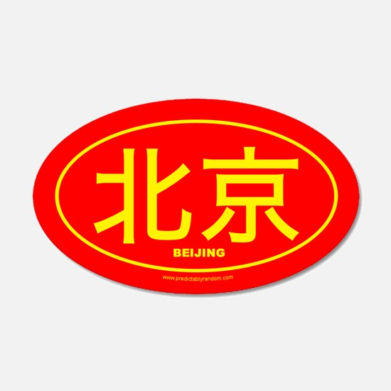 Beijing - Yellow on Red Oval - Sticker