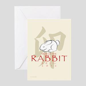 Usagidoshi - Year of the Rabbit Greeting Card
