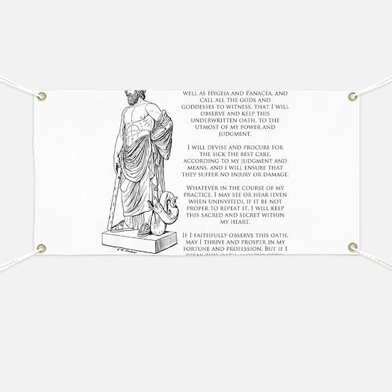 Hippocratic Oath Banner
